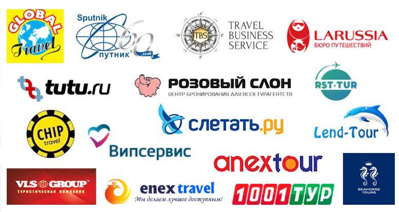 С 11 по 15 мая в Турции пройдет 12-ая выездная конференция Альянса Туристических Агентств